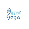 广州蔚然瑜伽