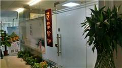 天河东康街校区
