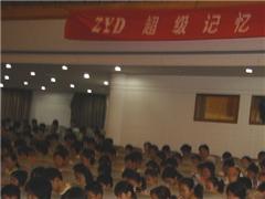 长沙超级记忆法暑假培训