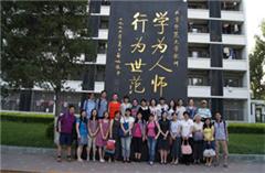 武汉对外汉语情景教学课程