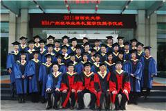西北大学MBA 广州班