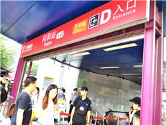 广州汽车维修技师考证班