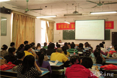 南昌二级物流师专业培训课程