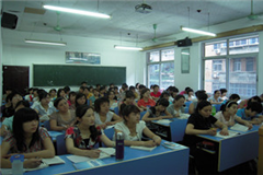 福建师范大学网络教育《工商管理》本科南昌班