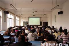 南昌会计初级职称专业培训课程