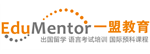 热烈祝贺广东省留学服务协会正式成立!