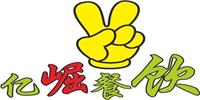 广州亿崛餐饮培训学校