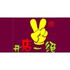 广州开店一绝餐饮培训中心
