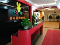 广州土家酱香饼培训班