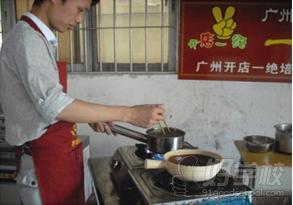 广州开店一绝餐饮创业资讯网 (学员实践)