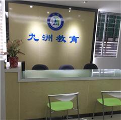 广州初级会计职称考前培训班