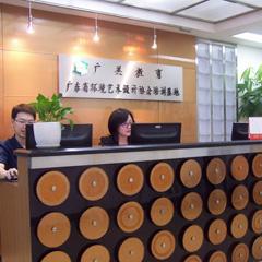 广州美术基础培训课程