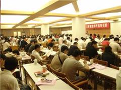 长沙一级建造师考前最强VIP封闭密训班