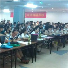 天津二级建造师三科精讲培训班