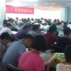 天津一级建造师辅导培训精讲班