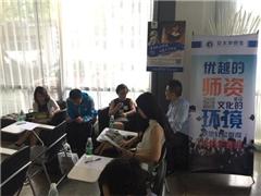 交大華僑生國際高中課程