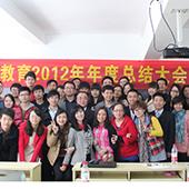 广州电大《计算机科学与技术》专业专升本招生