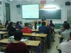 天津会计从业资格证培训课程