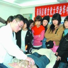 长沙中医手诊培训课程