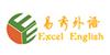 广州易秀外语培训机构