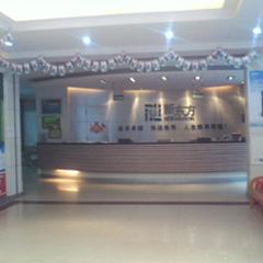广州ACT强化30人精品班