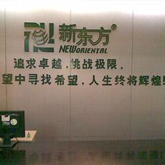 广州BEC商务英语中级强化班