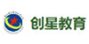 广州创星职业技能培训中心