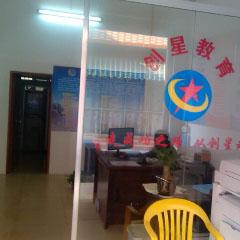 湖南师范大学成人教育专升本广州招生简章