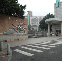 福建师范大学网络教育《电子信息工程技术》专科广州班