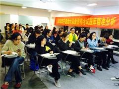 杭州正德会计初级职称精讲班课程