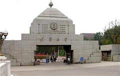 天津大学成人高考本科天津班招生简章