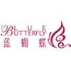 杭州蓝蝴蝶化妆学校