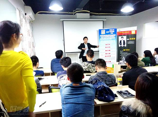 深圳大军电商 学员风采