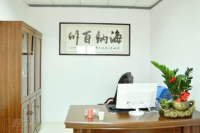 深圳大军电商 教学环境