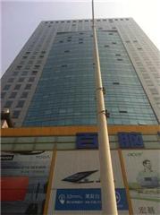 天津造价员培训班