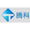广州腾科教育软件学院