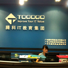 广州MySQL精英强化培训班