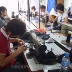天津服装制作基础培训班
