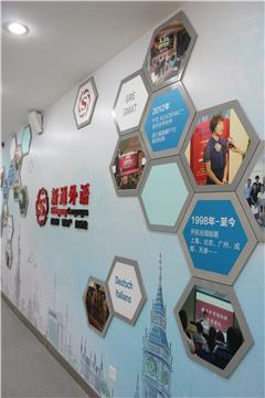 成都新加坡中小学留学申请服务
