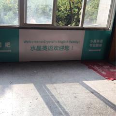 武汉英语商务听说进阶视频班
