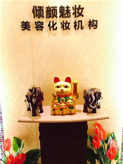广州天河车陂总校