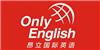 深圳布吉成校英语部