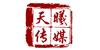 天津天曦传媒培训中心