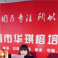 吉林大学远程教育《电子信息工程技术专业》高起专深圳招生