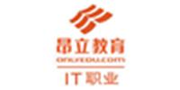 上海交大昂立IT职业培训学院
