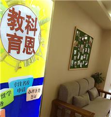 长沙香港高中留学申请攻略