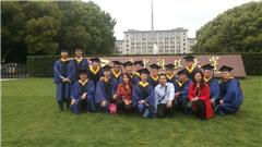 长沙理工大学自考《工程财务管理》专升本广州班