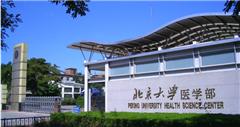 哈尔滨工业大学网络教育专升本全国招生简章