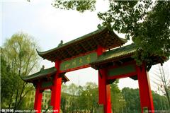 北京航空航天大学网络教育专升本全国招生简章