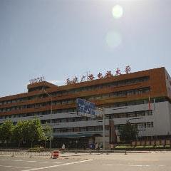 天津注册安全工程师全科面授精品班